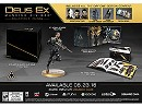 Deus Ex: Mankind Divided Collector's Ed. PS4