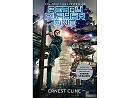Ready Player One (ESP) Libro