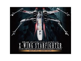 Model Kit X-Wing Starfighter Moving Edition SW