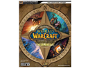 World of Warcraft Master Guide 2a Edición